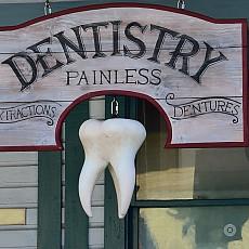 치아의 위험관리자문